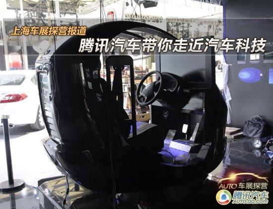 上海车展探营报道 带你走近汽车科技