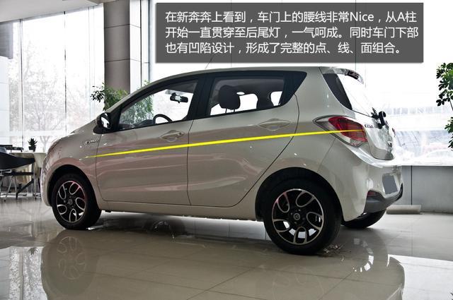 不到4万元买新车 自主合资两厢小车推荐