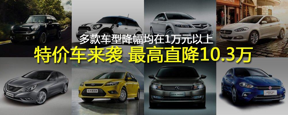 双11_汽车商城_腾讯汽车
