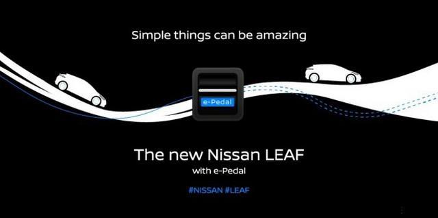 全新日产黑科技 新聆风将搭e-Pedal踏板