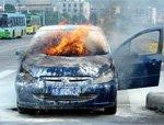 五、车辆自燃如何应急自救