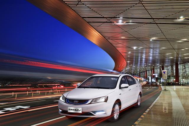 吉利帝豪EV北京上市 售价22.88 24.98万元高清图片