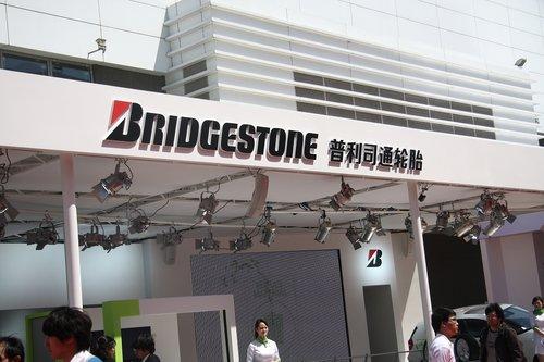 2010北京车展开幕 零部件展同期开始规模高