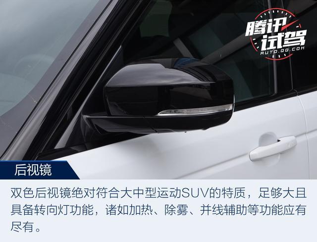 环保又不失乐趣——试驾路虎新揽胜运动版P400e