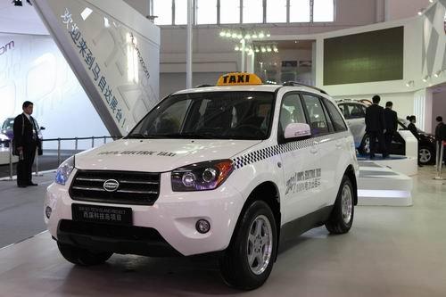 直击北京国际车展 永源汽车畅想绿色未来