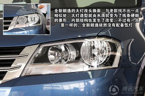 近日,上海大众旗下紧凑级车型全新朗逸正式上市销售,其售价区间为11.29-16.69万元。此次上市的新车共推出了1.6升和1.4升TSI两种排量发动机的十款车型供消费者选择,按配置划分,则有风尚版、舒适版、豪华版以及豪华导航版四种配置车型,手动自动两种变速箱形式也可以满足不同需求驾驶员的需求。