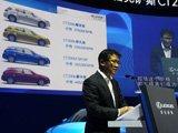 丰田销售部长公布价格