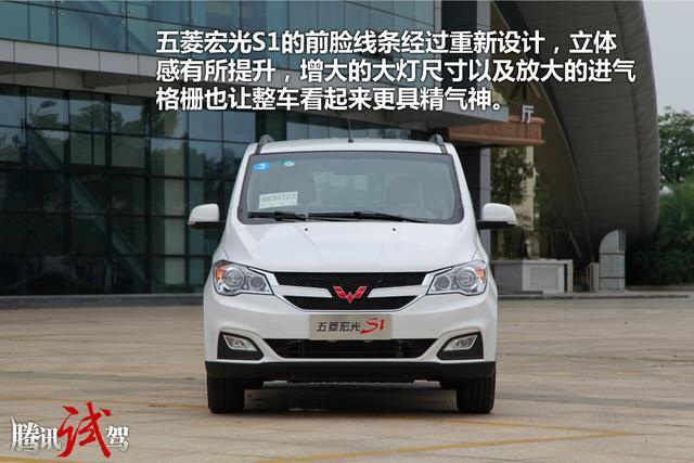 更舒适的驾驶感受 试驾五菱宏光S1豪华型