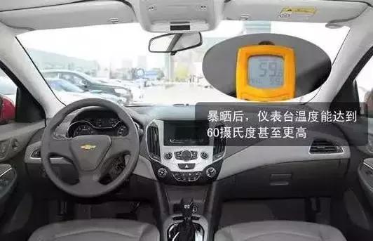 车在暴晒环境中,一招不用空调30秒就能温度骤降!