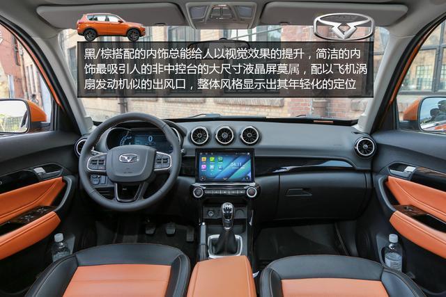 10万内新晋自主小型SUV推荐 各有出彩绝活儿