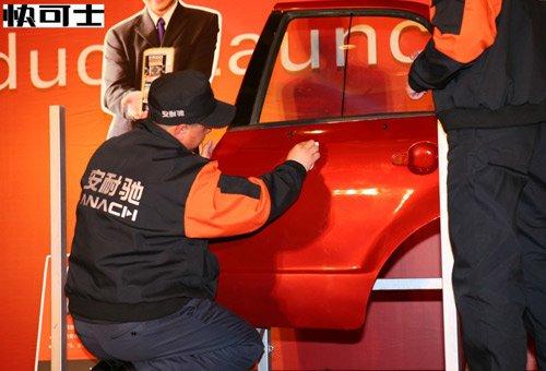 安耐驰携优势技术抢滩登陆汽车后市场