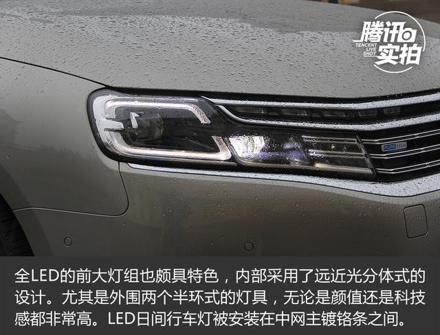 法系中型车新旗舰 实拍东风雪铁龙全新C6