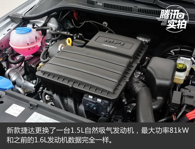 竞争力明显提升 实拍2017款捷达1.5L自动型