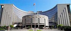 央行上调存款类金融机构人民币存款准备金率