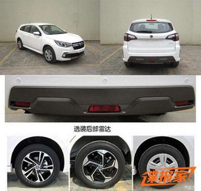 增1.4T动力 全新启辰T70/T70X广州车展上市