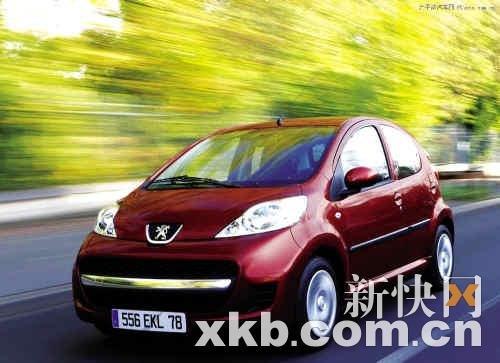 """长安PSA签署意向书 国产车型走""""极端""""(图)"""