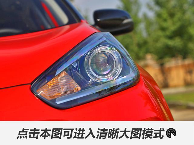 颜值跃升个性不减 试驾东风悦达起亚新KX3