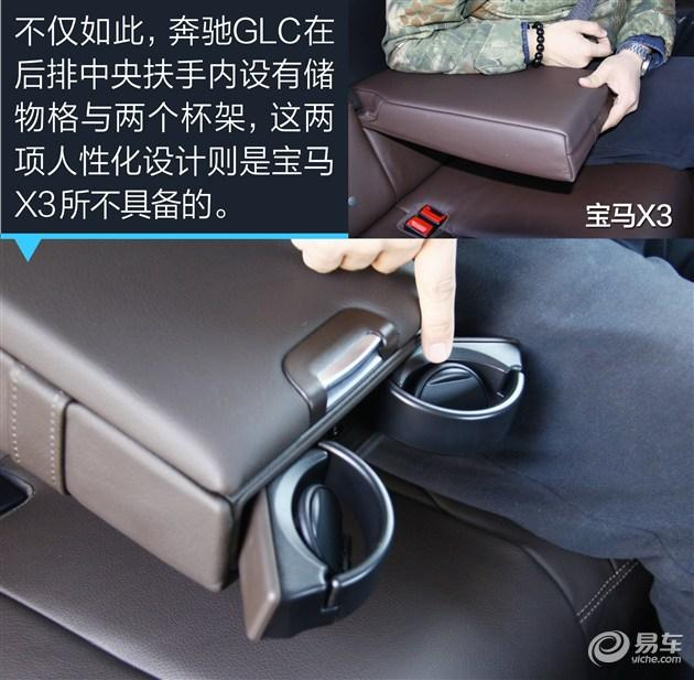 被白色所吸引对比glc奔驰宝马x3奔驰e级钥匙气质改装图片