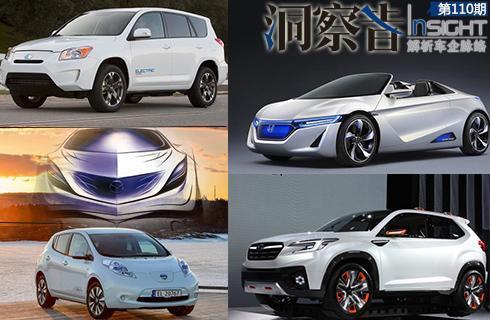 不再冷眼旁观 日系品牌开始全面进入纯电动车市场