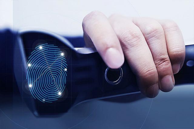 现代开启指纹解锁模式!出门不带钥匙也不怕了