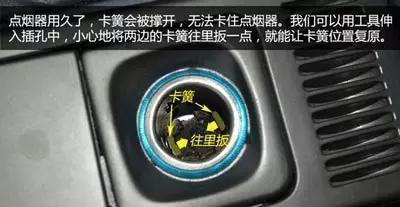 汽车为什么不取消点烟器