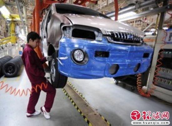 江淮斥6亿巴西设厂 中国车企看好南美市场