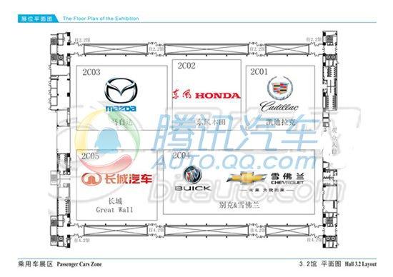广州车展展馆分布图曝光 整车占10个馆