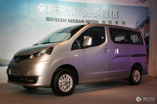 郑州日产NV200上市 售价7.98万-12.28万元
