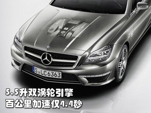 油耗仅10升/四门轿跑 奔驰推新CLS63 AMG