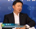 长安汽车股份有限公司副总裁龚兵