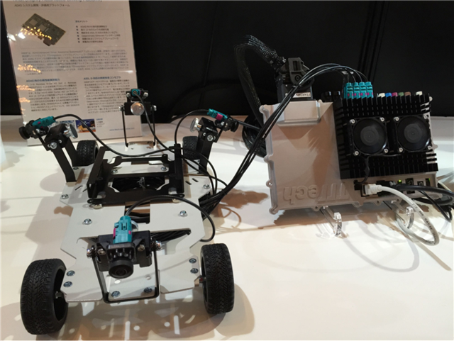 2018慕尼黑上海电子展:一文读懂汽车电子新风向