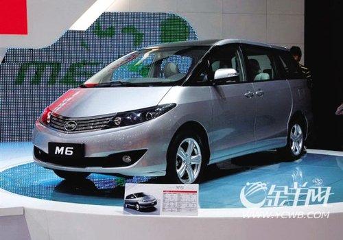 比亚迪首款MPV车型M6深圳首发 将分站上市