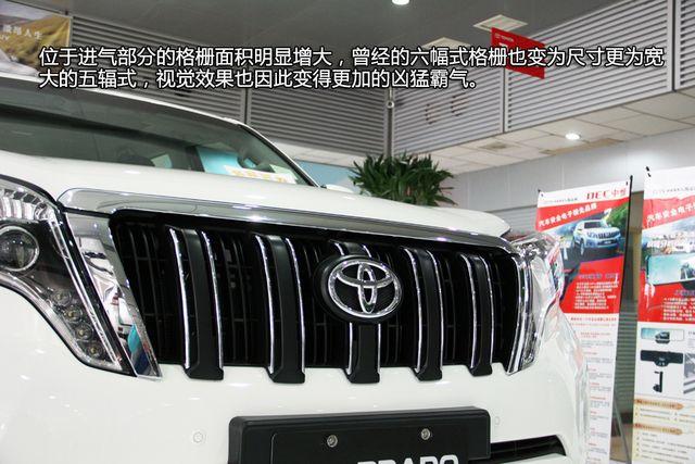 [新车实拍]新款丰田普拉多实拍 硬汉的时尚