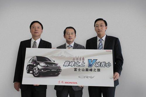 东风Honda CR-V达人诞生千份大奖送出