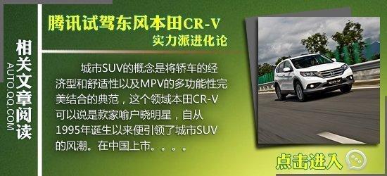 RAV4对比CR-V 日系新城市SUV双雄会