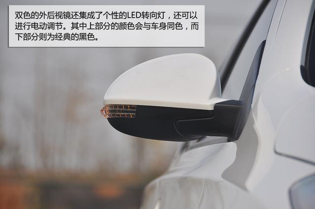 新车实拍 奇瑞艾瑞泽3实拍空间配置给力高清图片