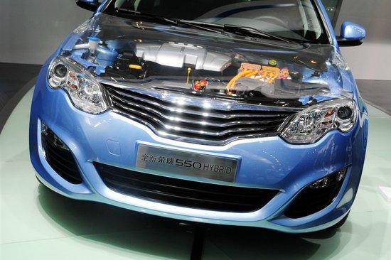 [新车解析]荣威550混合动力车型正式发布