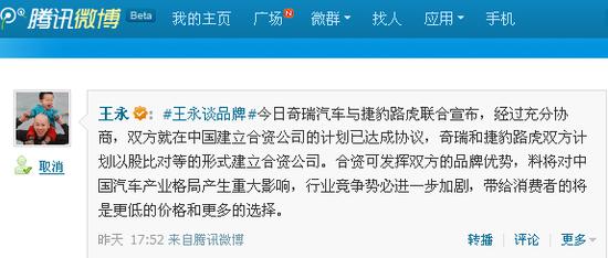品牌中国产业联盟秘书长 王永