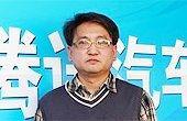 北京师范大学传播效果实验室主任 张洪忠