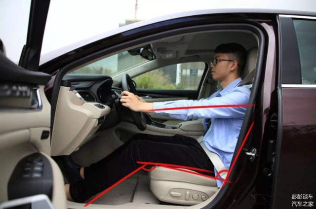 新手开车常犯的错误 这3大问题得重视