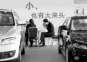 保监会鼓励汽车企业成立保险中介