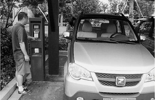 杭州纯电动汽车租赁到底有多大市场