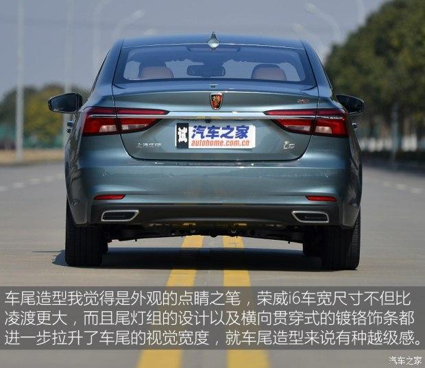 首推中低配汽车上汽荣威i6v汽车轮胎_手册_腾讯网车型凯越多久更换一次图片