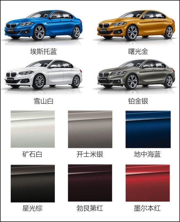 华晨宝马 宝马1系 2017款 125i 运动型