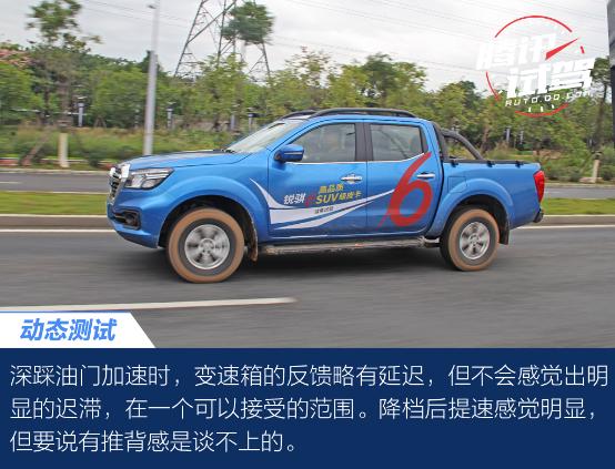 有颜有料 实用主义 试驾郑州日产柴油6AT锐骐6