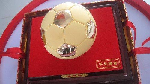 北京:试驾日产奇骏 逍客赢取金足球大奖