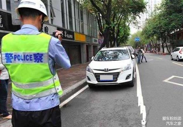 没有停车位时 这样做可以避免因违停被贴罚单