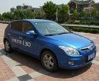 北京现代i30全系优惠1.3万
