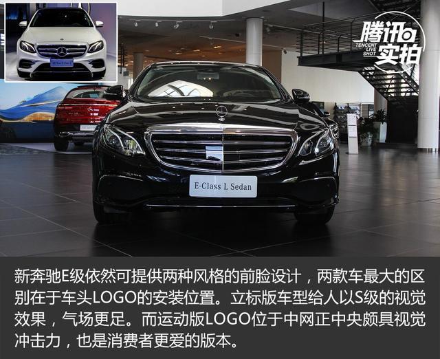 全面提升竞争力 实拍北京奔驰E300L豪华型