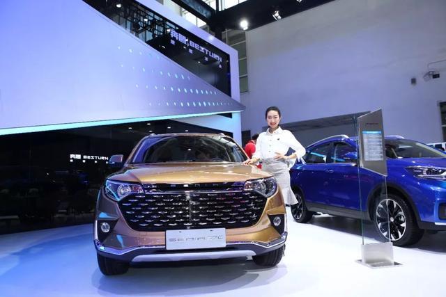 首次独立参展,一汽奔腾重装登陆北京车展